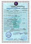 Party of External Economic Activity Certificate